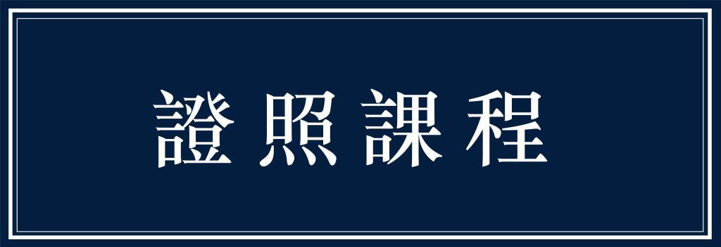 日本JCA藝術蠟燭證照課程、KCCA、KCRA