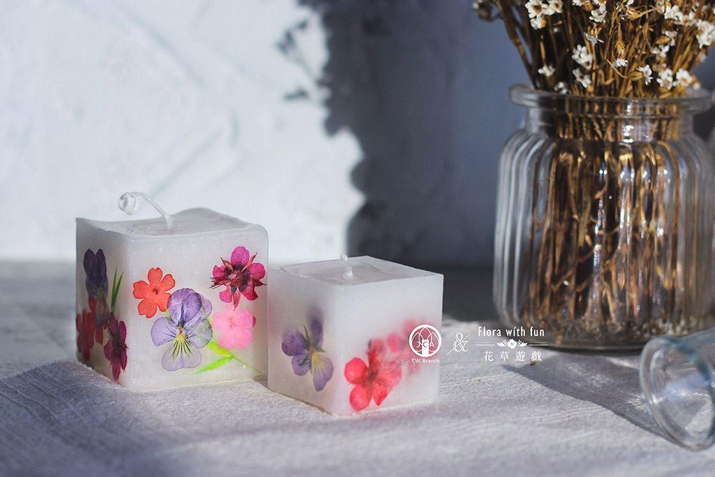 花盒子香氛蠟燭手作體驗課程