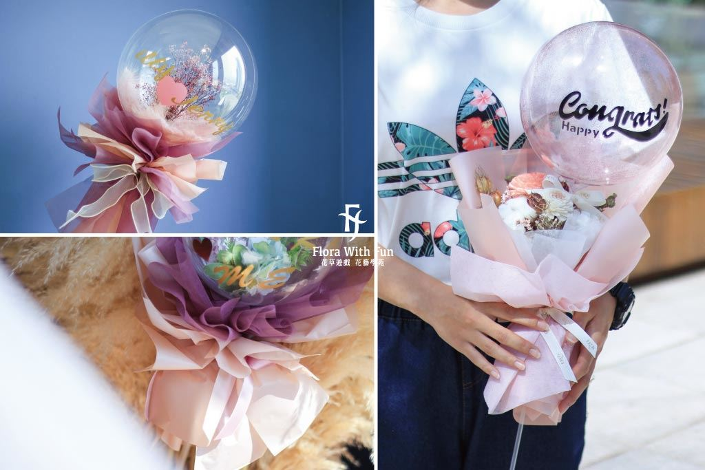 手綁花束包裝設計教學課程、花藝課程 台中、花束包裝教學、韓式花束包裝教學課程、乾燥花束包裝、不凋花束包裝課程