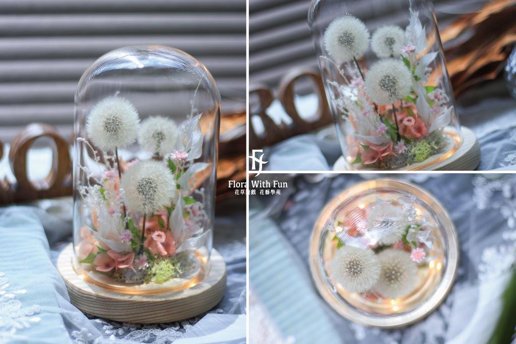 永生花玻璃罩、蒲公英玻璃罩、乾燥花體驗課、不凋花體驗課、手作體驗課 台中、花藝課程