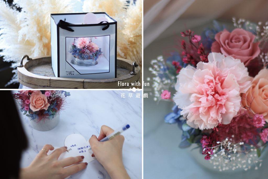 母親節2021禮物、母親節禮物手作、母親節花藝設計、母親節花藝課程 台中、母親節花禮、母親節送禮推薦
