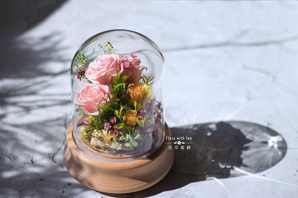 玻璃罩花禮、永生花玻璃罩、玻璃罩乾燥花、玻璃罩盅、玻璃鐘罩、花 玻璃屋、花藝體驗課程、親子活動